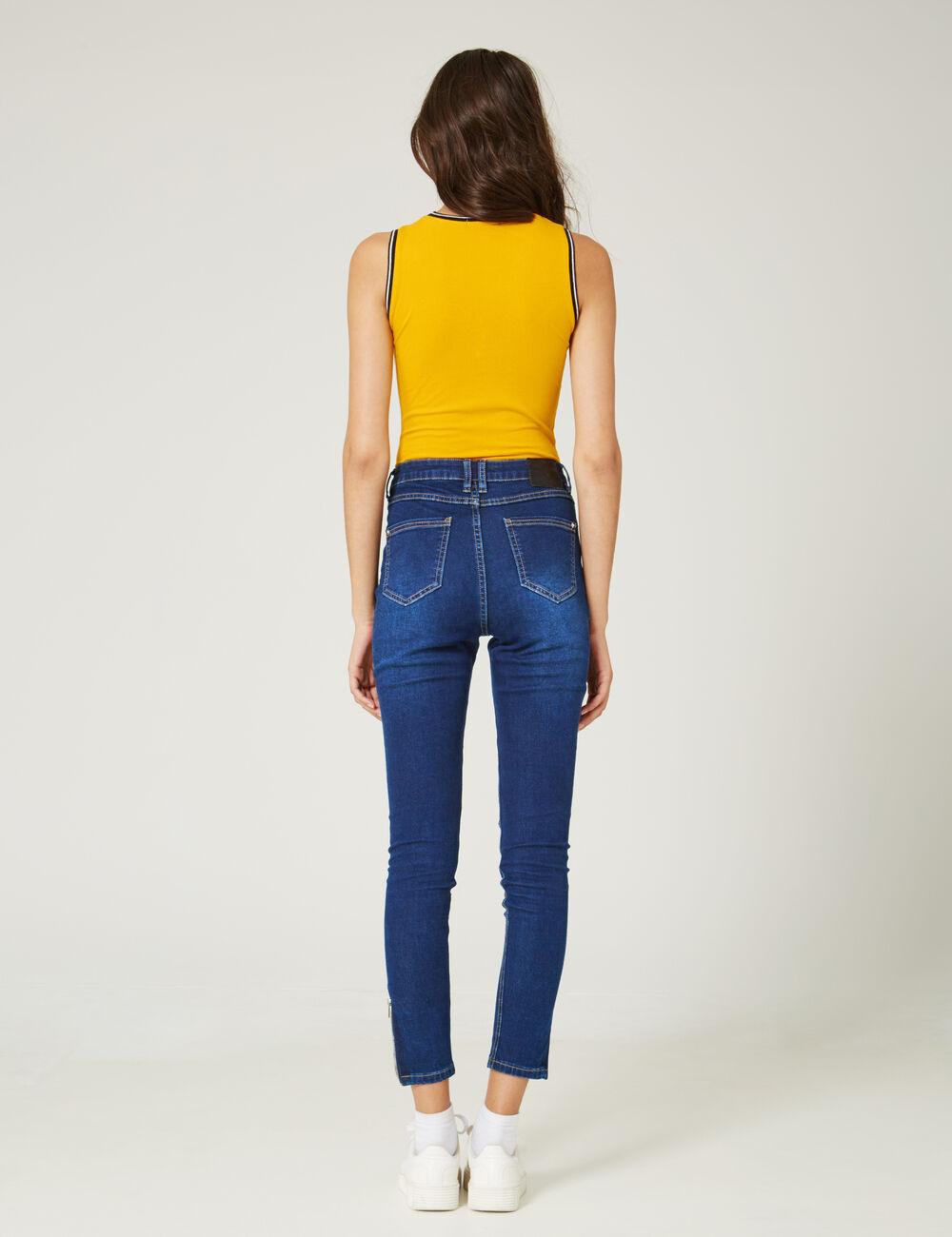 jean super skinny taille haute brut femme jennyfer. Black Bedroom Furniture Sets. Home Design Ideas