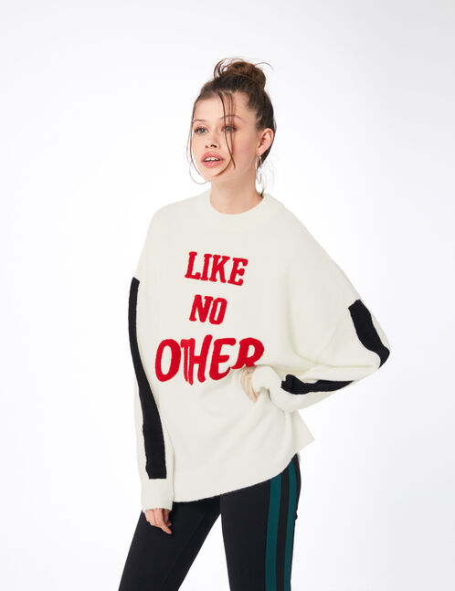 """Cream """"like no other"""" jumper"""