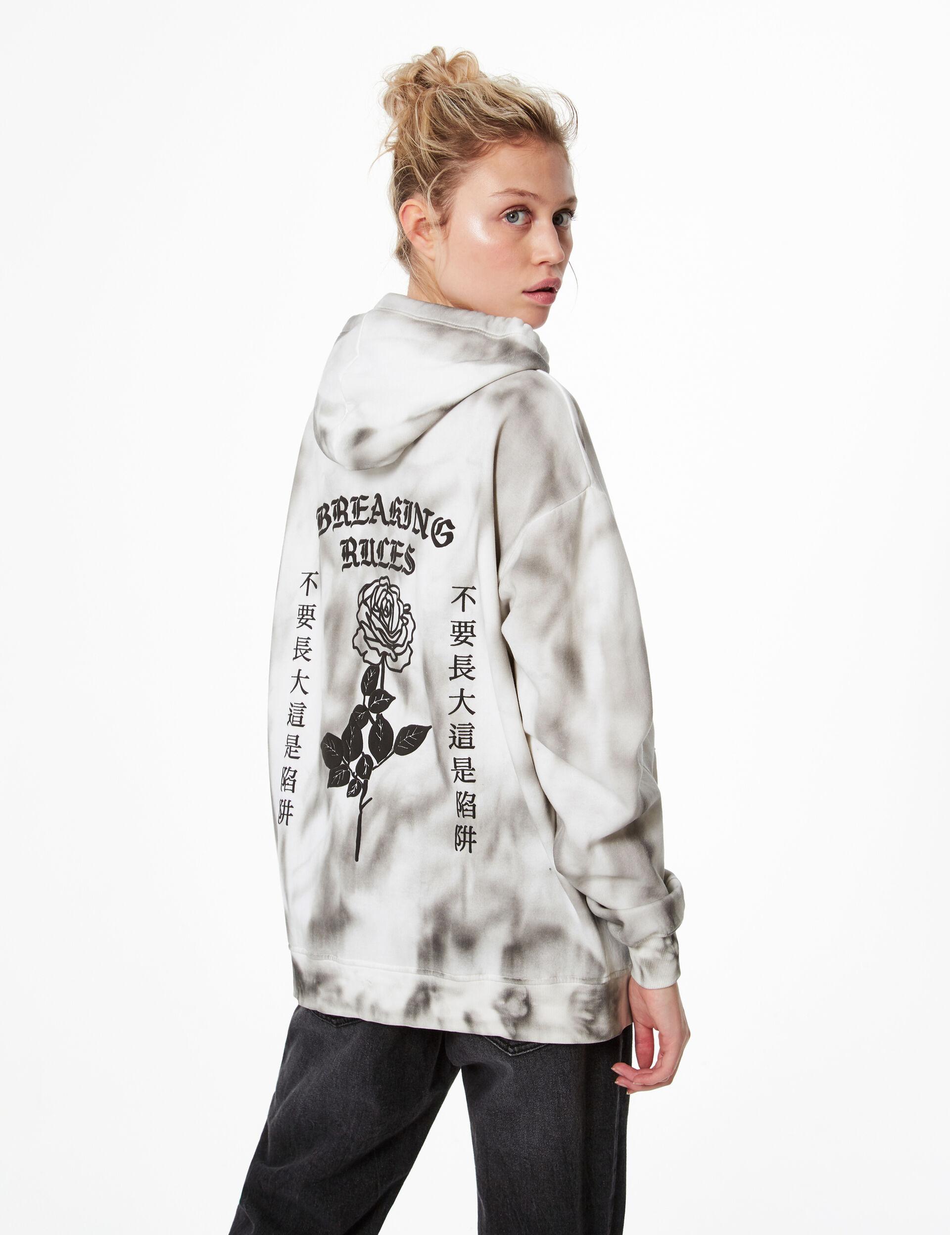 breaking rules sweatshirt