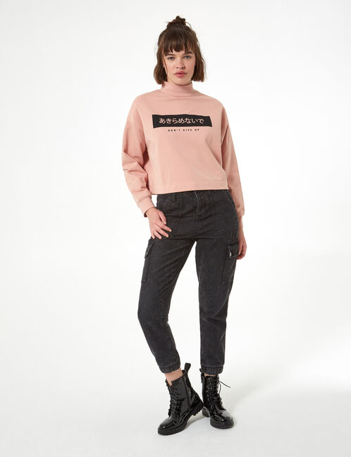 high collar sweatshirt with message