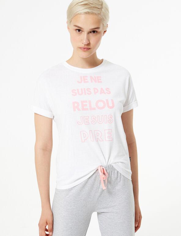 Pyjamas with message