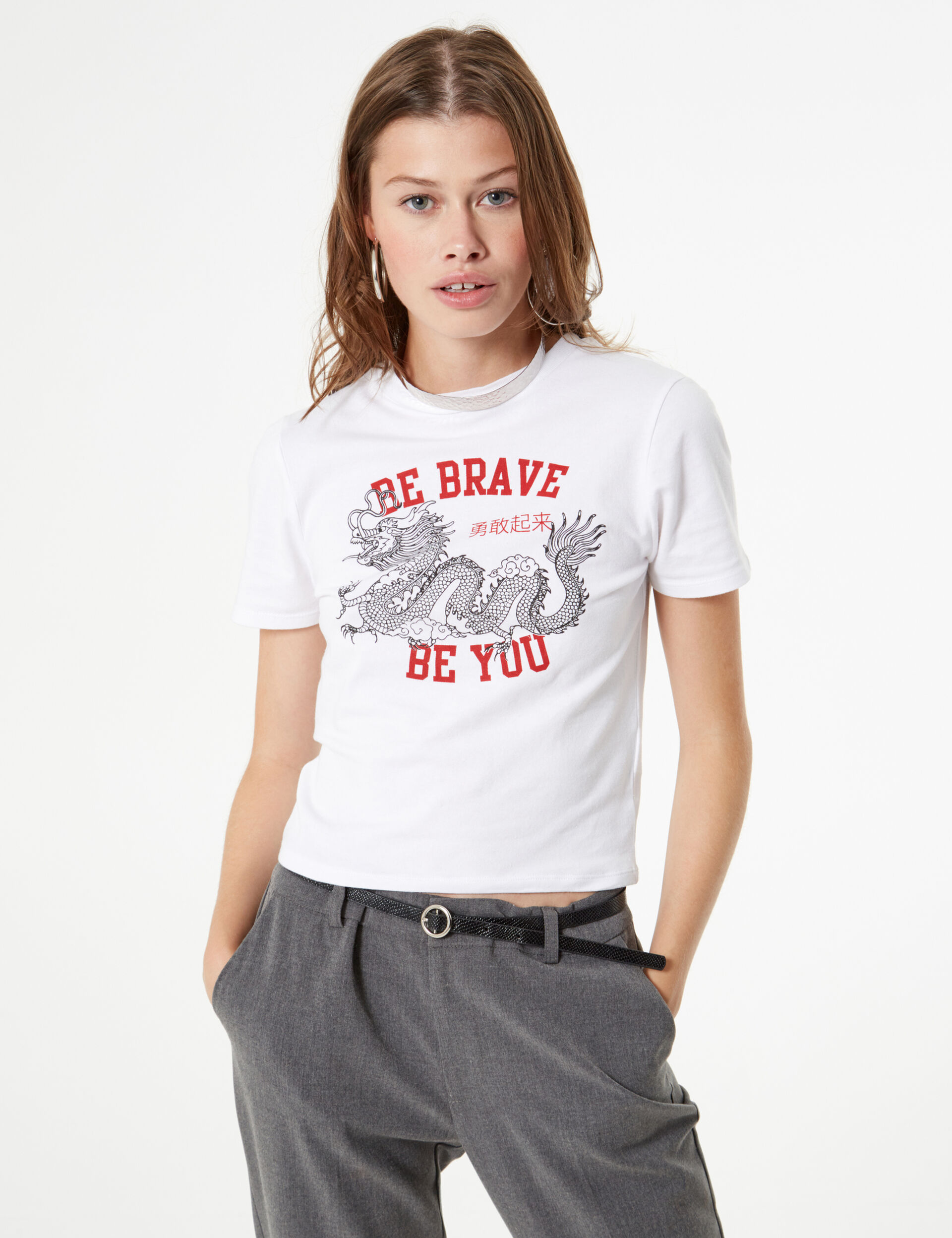 Be brave be you t-shirt