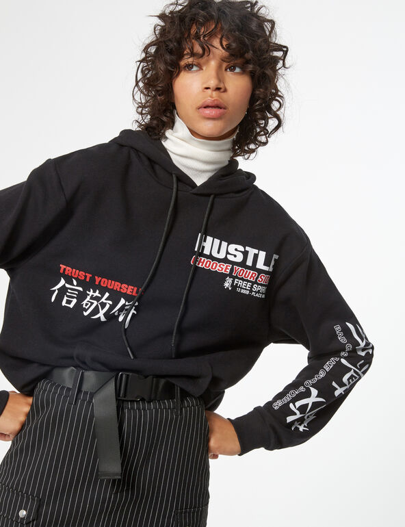 Oversized hoodie with text design detail
