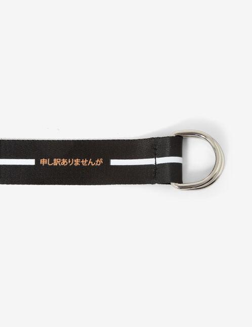 'Sorry not sorry' belt